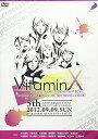 VitaminX いくぜっ!キラメキフルバースト 俺たちENDLESSX!! イベントDVD