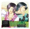 STORM LOVER シチュエーションデートCDVol.3