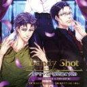 シチュエーションCDDandy Shotオジサマと一夜を過ごすCD Vol.1会社社長 vs 恋愛小説家 編