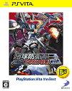 地球防衛軍3 PORTABLE(PlayStation Vita the Best)/Vita/VLJS50012/C 15才以上対象