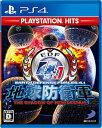 地球防衛軍4.1 THE SHADOW OF NEW DESPAIR(PlayStation Hits)/PS4/PLJS43501/D 17才以上対象