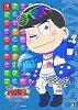 もっと!にゅ~パズ松さん ~新品卒業計画~ 限定版 カラ松セット/Switch/D3PSW002/B 12才以上対象