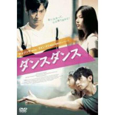 DVD ダンス ダンス字幕 韓国ドラマ
