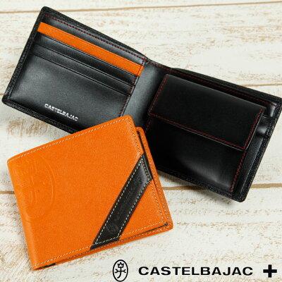 CASTELBAJAC 二つ折り財布 ドロワット 071608