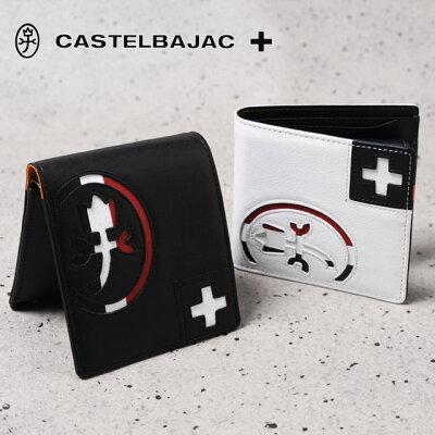 二つ折り財布 パンセ 59612 /CASTELBAJAC(カステルバジャック)