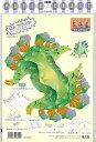 ステゴサウルス - すぐできる紙恐竜4