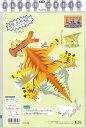 パラサウロロフス - すぐできる紙恐竜8