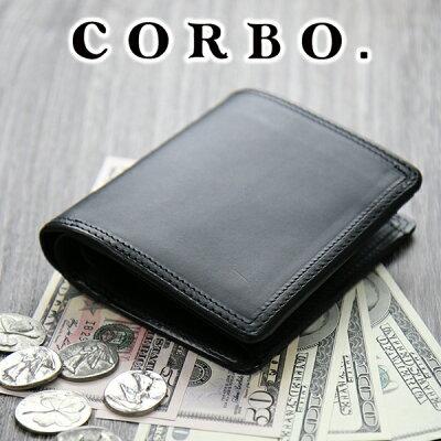 CORBO 二つ折り財布 スレート SLATE メンズ 小銭入れあり corbo. 二つ折 8LC-9362