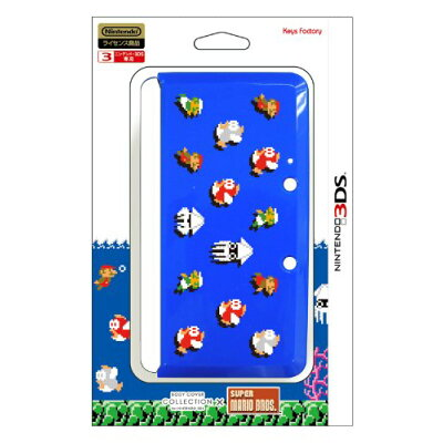 3DS用 ボディカバーコレクション タイプF