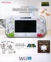 WiiU用 シリコンカバーコレクション キーズファクトリー