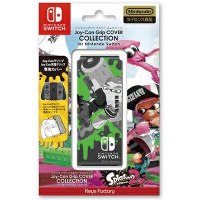 Joy-Con Grip COVER COLLECTION for Nintendo Switch splatoon2 Type-B キーズファクトリー