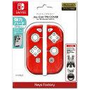 キーズファクトリー KeysFactory Joy-Con TPU COVER for Nintendo Switch レッド NJT-001-7