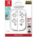 キーズファクトリー KeysFactory Joy-Con TPU COVER for Nintendo Switch クリア NJT-001-8