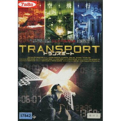 TRANSPORT トランスポート/DVD