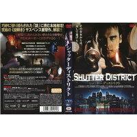DVD シャッターディストリクト(字幕) レンタル落ち