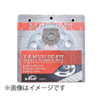 X.A.M/ザム バリューキット G&Gチェーン (ゴールド)/K-6517G/900TIGER('99-'01)