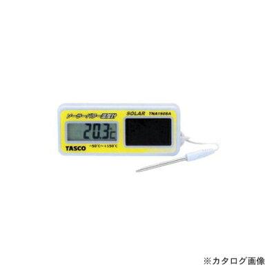 TASCO/タスコ TA408GA ソーラー温度計