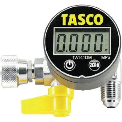 TASCO/タスコ デジタルミニ真空ゲージキット TA142MD