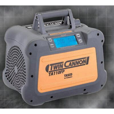 イチネンTASCOタスコ:フルオロカーボン回収装置ツインキャノン TA110FP