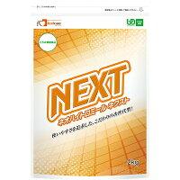とろみ剤 フードケア ネオハイトロミールNEXT 2kg