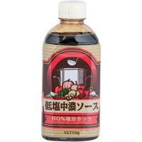 フードケア 低塩中濃ソース ボトル(550mL)