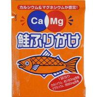 フードケア Ca&Mgフリカケ 鮭(2.6g*50)