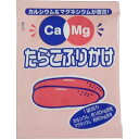 フードケア Ca&Mgフリカケ たらこ(2.6g*50)