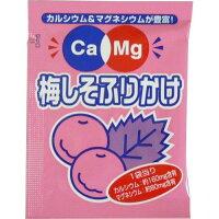フードケア Ca&Mgフリカケ 梅しそ(2.6g*50)