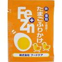 フードケア Fe+Znふりかけ たまご(3g*50)
