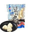 友盛貿易 イカダンゴ 台湾花枝丸 450g