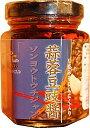 老騾子 豆し醤 瓶 115g