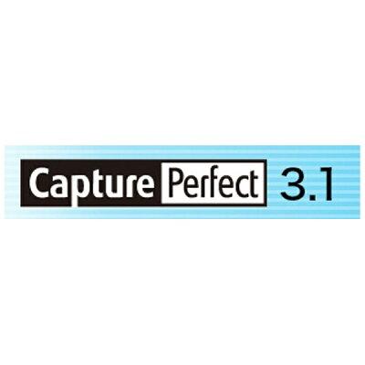 キヤノン CANON 〔Win版〕 CapturePerfect 3.1 CAPTUREPERFECT3.0