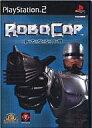 PS2 ROBOCOP ~ 新たなる危機 ~ PlayStation2