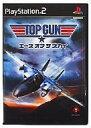 PS2 TOP GUN エース オブ ザ スカイ Playstation2 PlayStation2