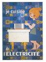 Je Cuisine L'Electricite ポスター