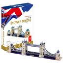 イギリス ロンドン タワーブリッジ TOWERBRIDGE 3D立体パズル 120ピース インテリア玩具通販 ベルコモン