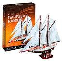 ハートアートコレクション 3D立体パズル 81ピース スクーナー型帆船/Two-Masted Schooner