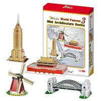 立体パズル『3Dパズル 世界の建築物ミニセット3(4種類入)』