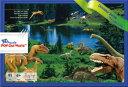 3DパズルThe Lost World(16種類)