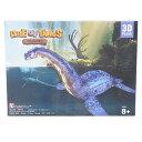 3Dパズル プレシオサウルス P671H
