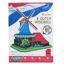 立体パズル 3Dパズル オランダの風車 世界遺産 オランダ