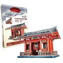日本 浅草 雷門 立体模型 3D立体パズル CubicFun社 114ピース 玩具 インテリア グッズ