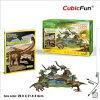 DINOSAUR PARK 立体模型 3D 立体パズル 恐竜パーク CubicFun社 43ピース