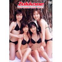 Zokkone/DVD/VEDV-065