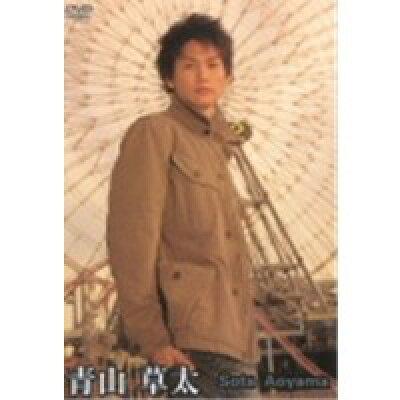 Vex 青山草太/DVD/VEVD-010