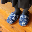 STAR ROOM SHOES Ladies GY