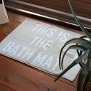 メルクロス株式会社 THIS IS THE BATH MAT 45×65 WH