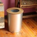 春 新生活 ゴミ箱 ごみ箱 ダストBOX くずかご ダストボックス ごみばこ インテリア リビング ゴミ箱 おしゃれ ウッド アルミ 北欧 込 ALUMI&WOOD DUST BOX