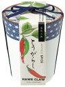 ガーデニング 薬味小鉢 とうがらし栽培キット トウガラシ