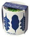 グロー&フレッシュ ベビーリーフミックス 観葉植物 ガーデニング 聖新陶芸